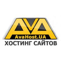 AvaHost coupons