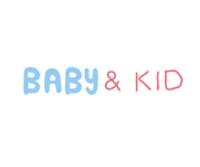Babyandkid coupons