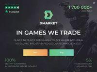 Dmarket.Com coupons