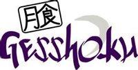 Gesshoku coupons