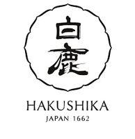 Hakushika coupons