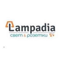 Lampadia coupons