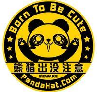 PandaHat coupons