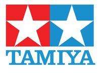 Tamiya coupons