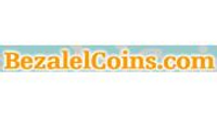 bezalel-coins coupons
