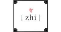 zhi-tea coupons